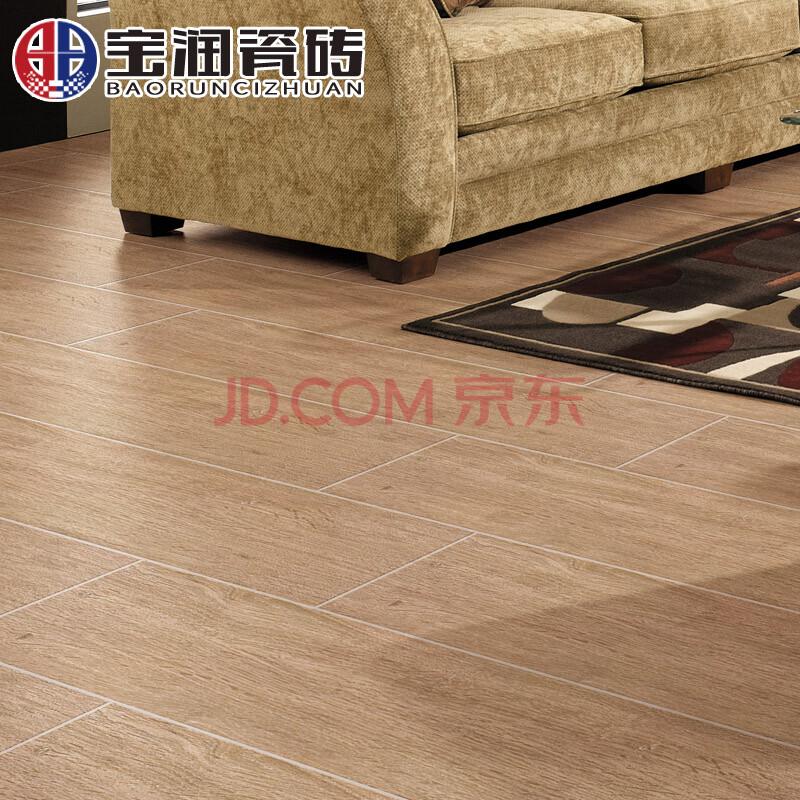 宝润陶瓷 防滑耐磨客厅卧室仿木纹地板砖哑光 品秀木地面砖 br10m106