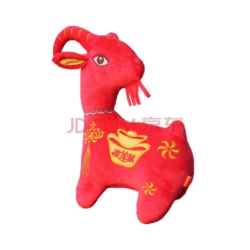 2015羊年吉祥物毛绒玩具情侣羊生肖羊公仔中国红色福字羊回头羊发羊财图片