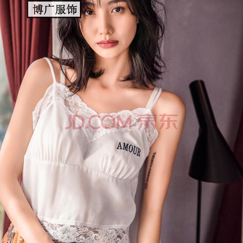 2017新款春夏新款设计师女装发百搭柔软丝绸法式刺绣蕾丝吊带