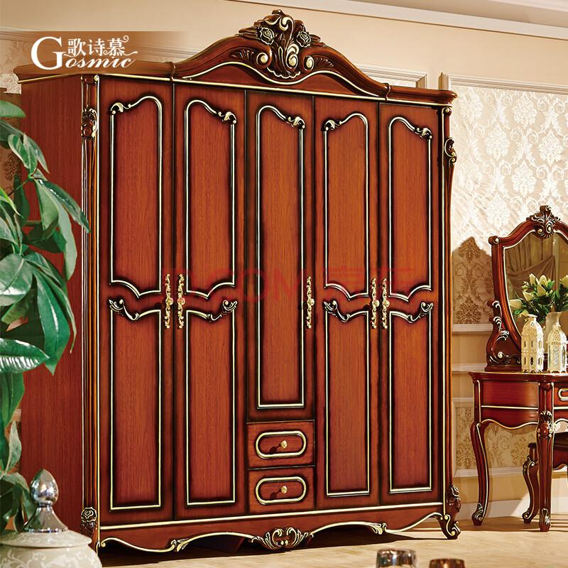 歌诗慕家具 美式五门衣柜 欧式实木大衣柜衣橱 法式雕花整体衣柜