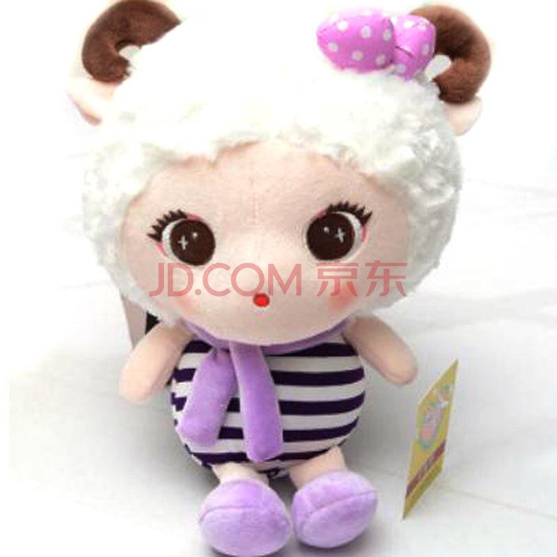 卡通羊娃娃毛绒玩具 生肖羊