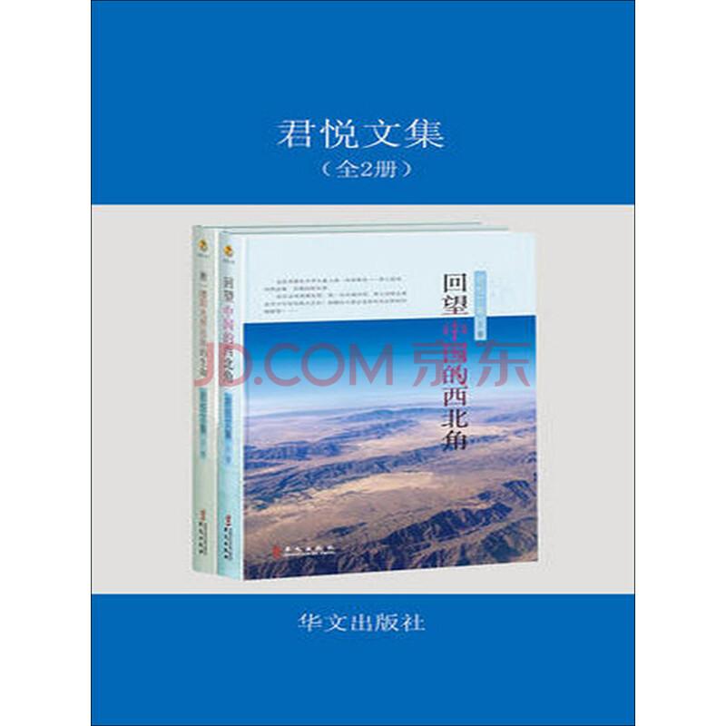 刘兵克字体设计作品集 下载,图片尺寸:575×677,来自网页:http://www.