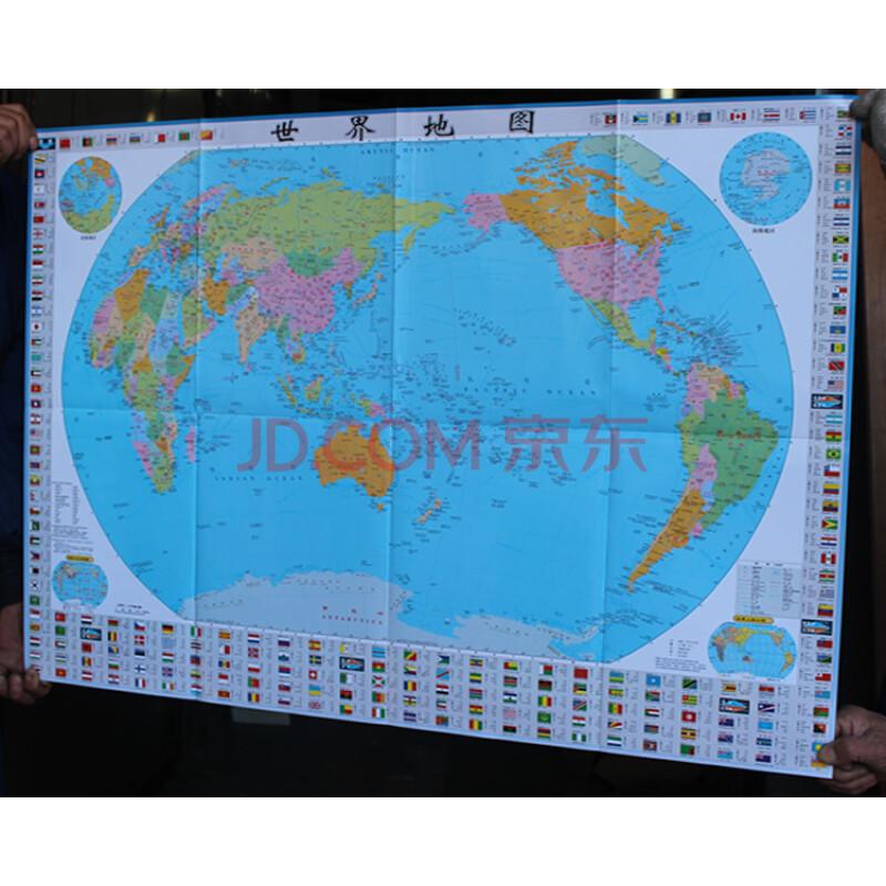 界地图(知识版)