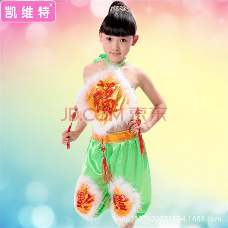 芮婕*儿童演出服装女少儿民族舞表演服女童肚兜幼儿