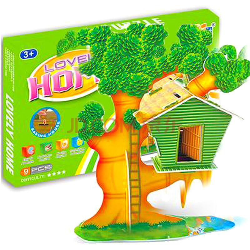 儿童手工制作立体小屋