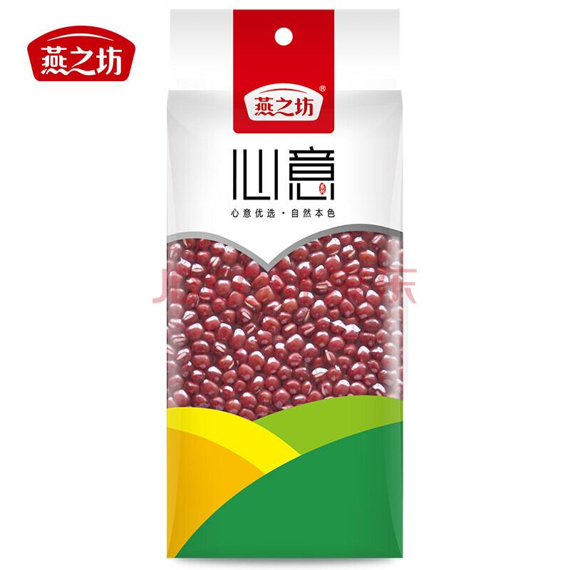 燕之坊 东北小红豆 珍珠红小豆 心意真空装红豆 原产黑龙江林甸450g