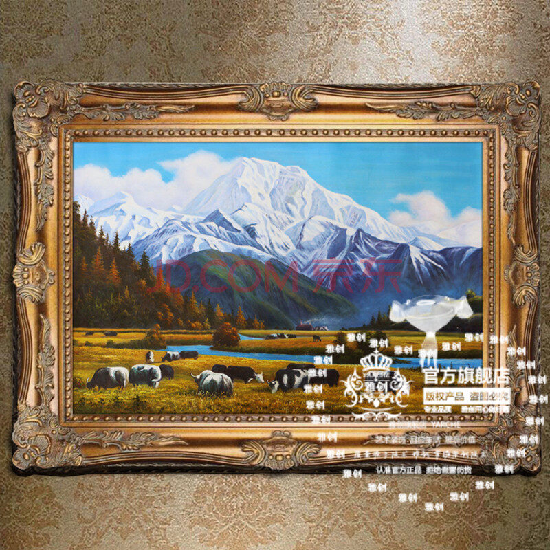雅创 纯手绘尊贵欧式高档大气油画客厅画书房装饰画风景玄关壁 豪华