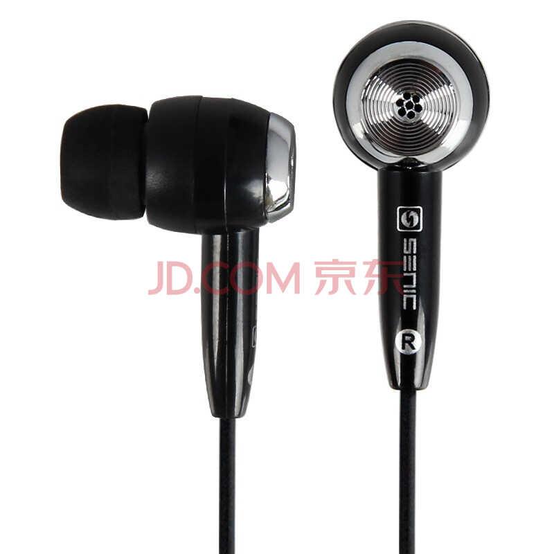 声丽(SENICC) MX-106 耳塞式 立体声音乐MP3耳机 适用于iphone/HTC/三星等手机 黑色)