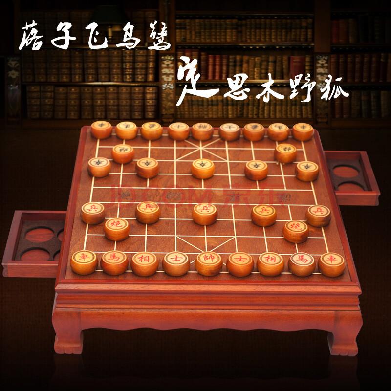 御圣 黄檀木中国象棋 红胡桃木棋墩 实木象棋桌 609棋盘套装