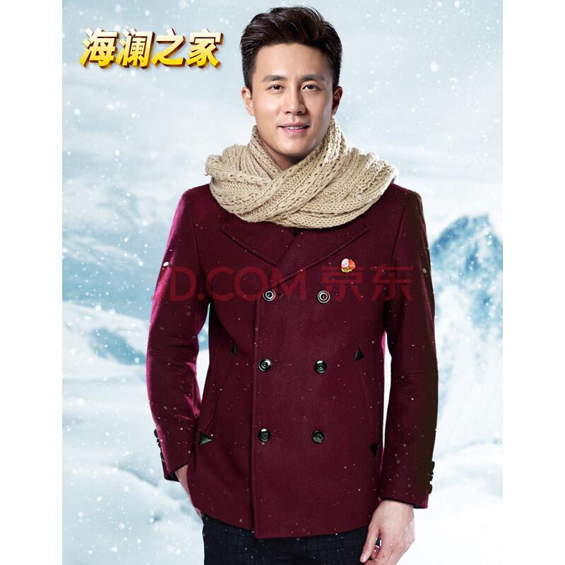 海澜之家男装2014冬季新品