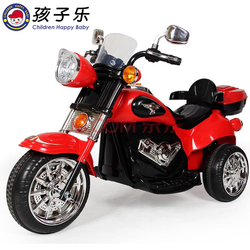 孩子乐儿童电动车 可坐三轮玩具车