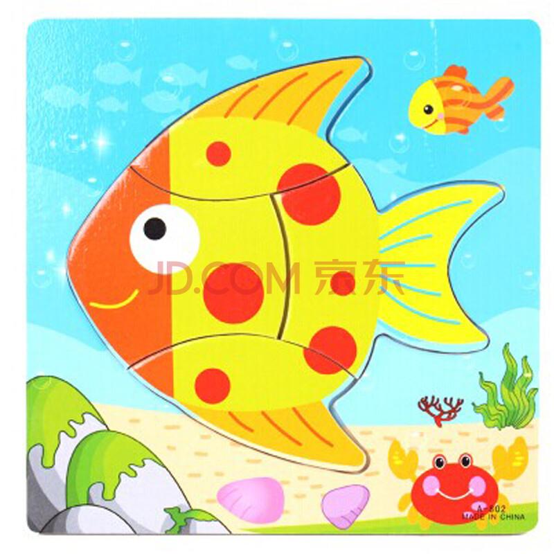 木制儿童益智智力玩具卡通动物拼图启蒙小拼图幼儿园礼物y21 鱼