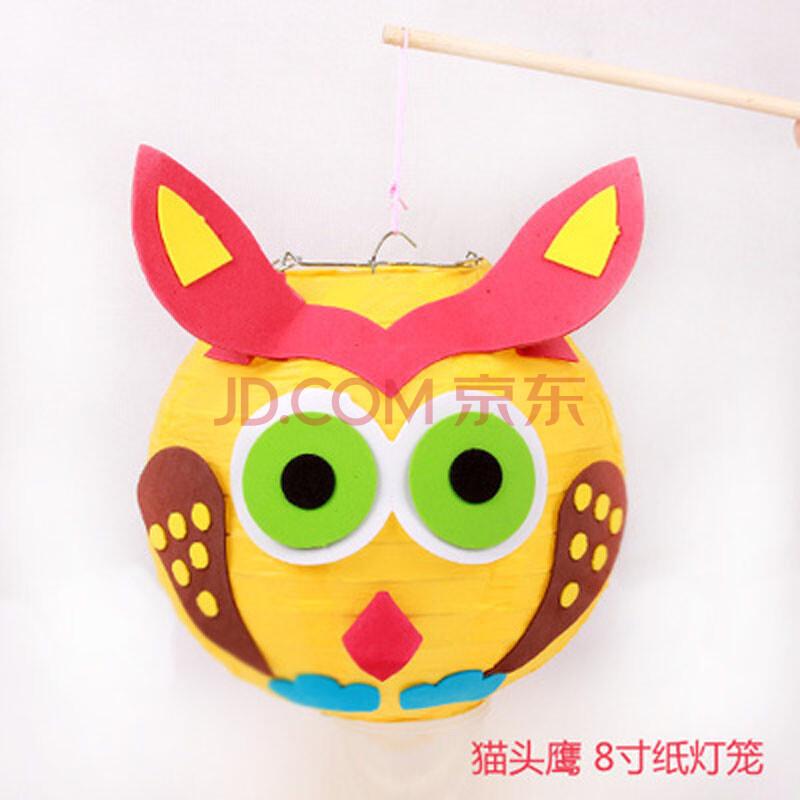 动物儿童手工灯笼diy制作材料包手提纸灯笼