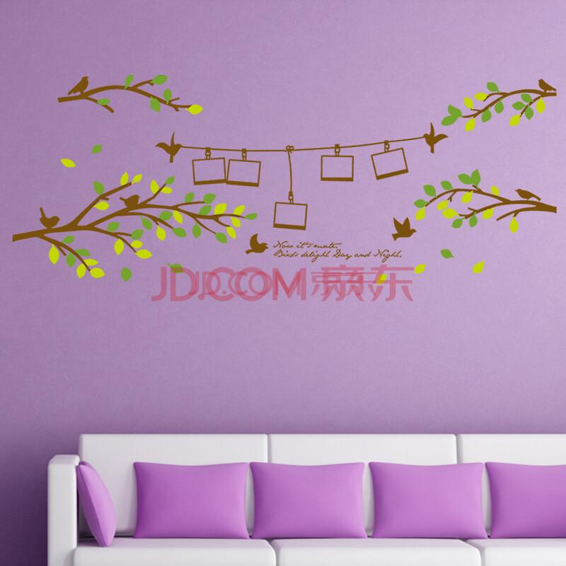 个性创意树枝小鸟照片墙贴纸壁纸 沙发卧室床头相片相框壁贴画