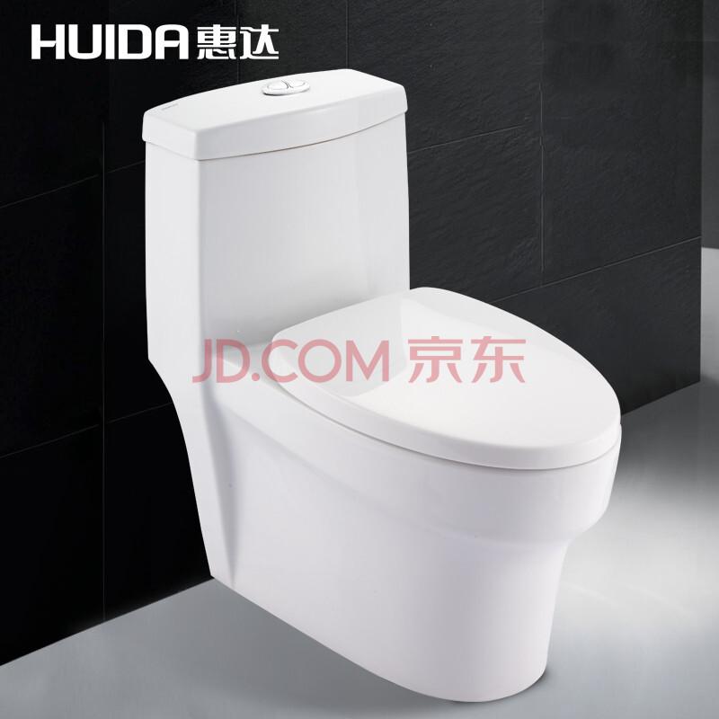 【惠达(huida)】惠达 马桶坐便器hdc6179
