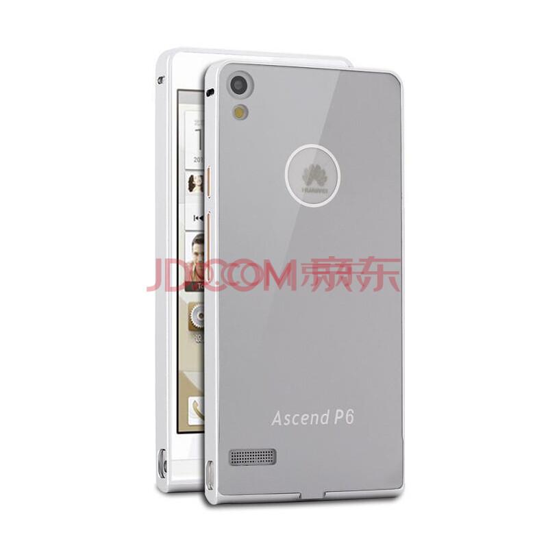 newyi 金属边框pc后盖手机壳保护套 适用于华为p6/p6