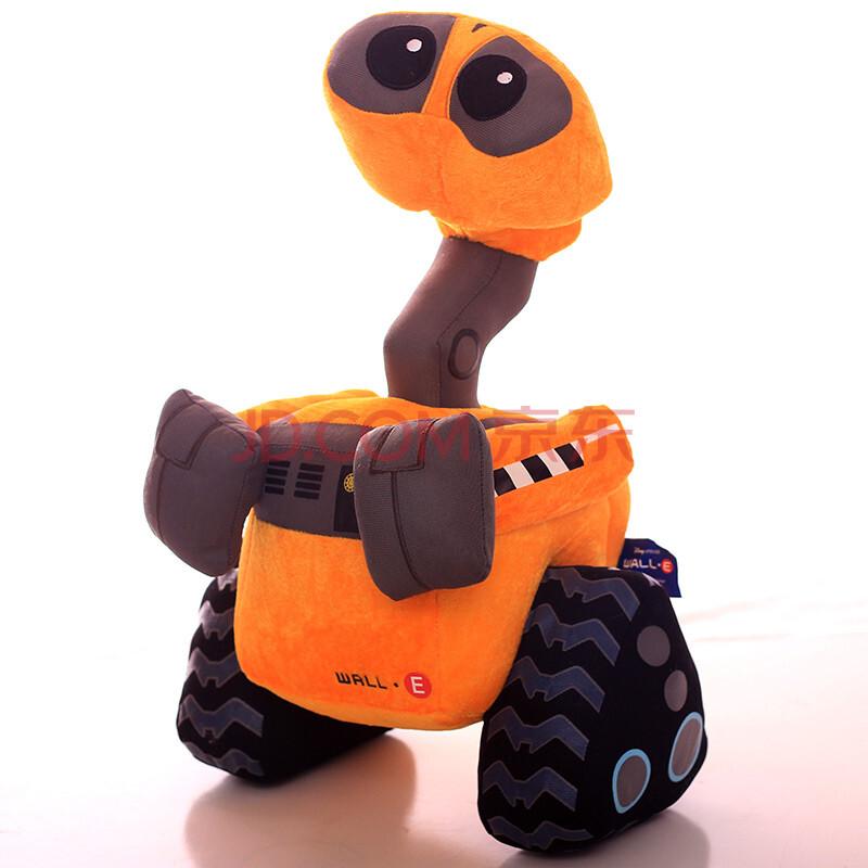 俗布可爱 汽车总动员毛绒玩具闪电麦坤麦昆瓦力板牙汽车公仔大号儿童