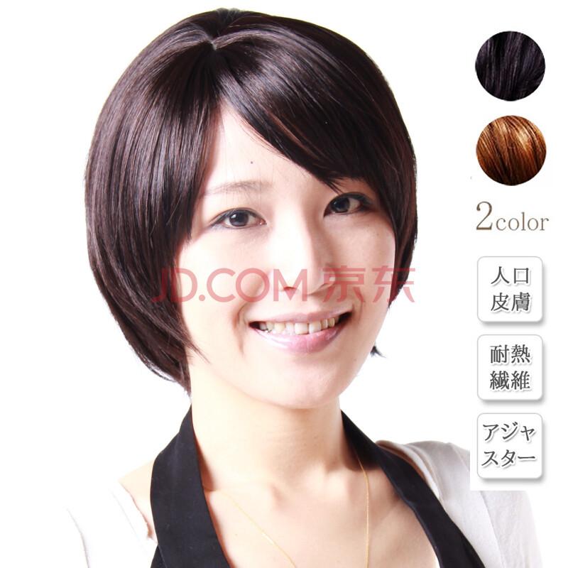 私元气 短发假发 蓬松 女 直发 整头假发 商务ol 圆脸图片