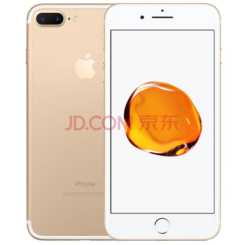 苹果(Apple) iPhone7 Plus 移动电信联通4G手机 土豪金色 全网通128GB