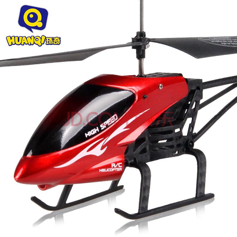 环奇861遥控飞机直升机