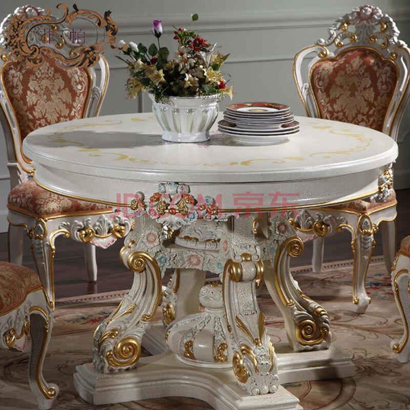 菲帕欧式宫廷豪华餐厅家具
