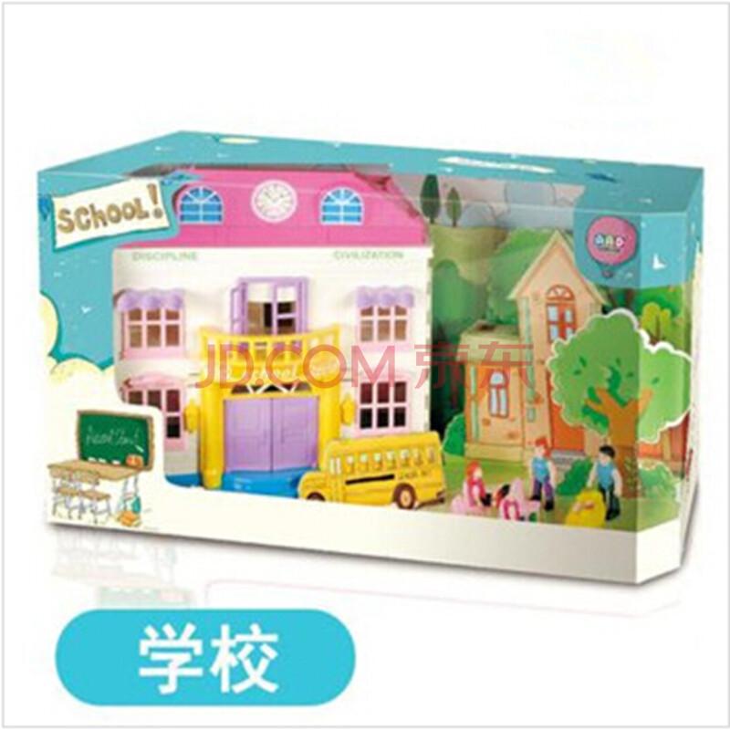11玩具积木diy小屋女孩玩具早教益智儿童益智p