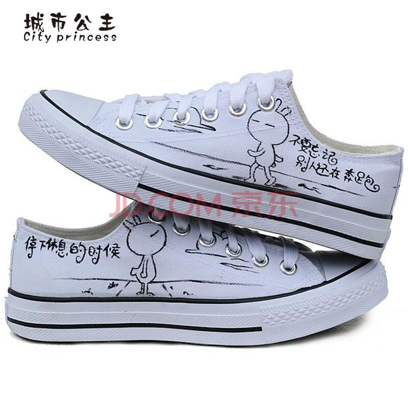 韩版潮帆布鞋女手绘涂鸦低帮鞋学生女鞋(时尚多图)db222 达达兔d1040