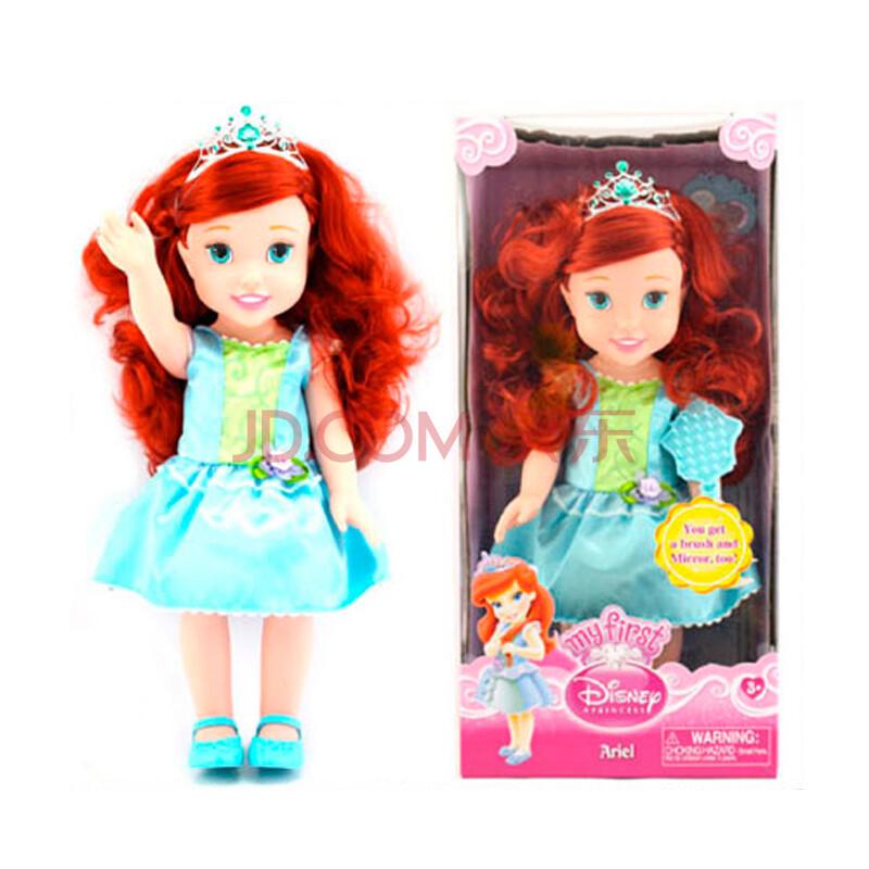 艾尔莎 公主娃娃 美人鱼 芭比娃娃卡通娃娃 经典款-艾丽儿公主