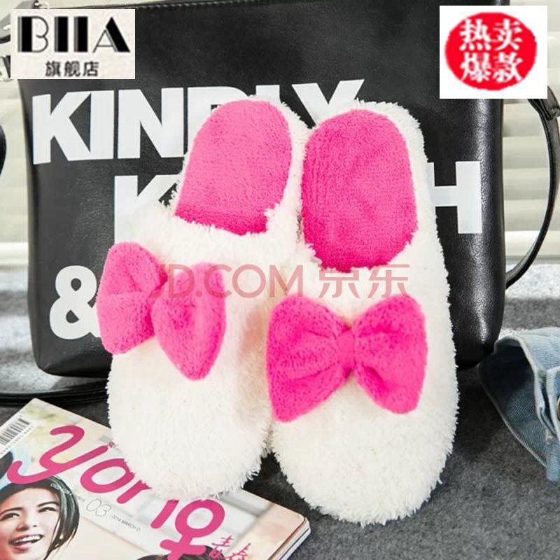 biia贝雅冬季舒适珊瑚绒蝴蝶结卡通爱心拖鞋家居鞋甜美女拖鞋 粉红色
