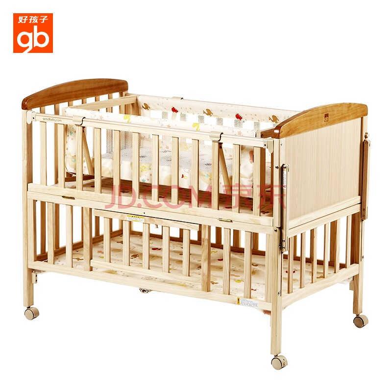 好孩子(Goodbaby)多功能环保实木摇篮婴儿床MC283-J311)