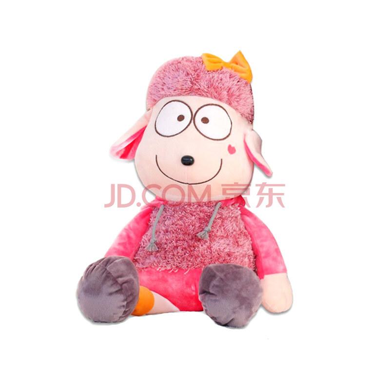 可爱卡通羊年吉祥物毛绒玩具大号小羊肖恩公仔布娃娃玩偶小绵羊粉色发