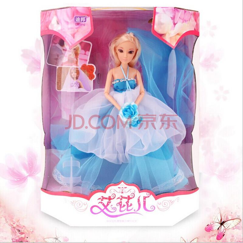 小女孩公仔玩具包装