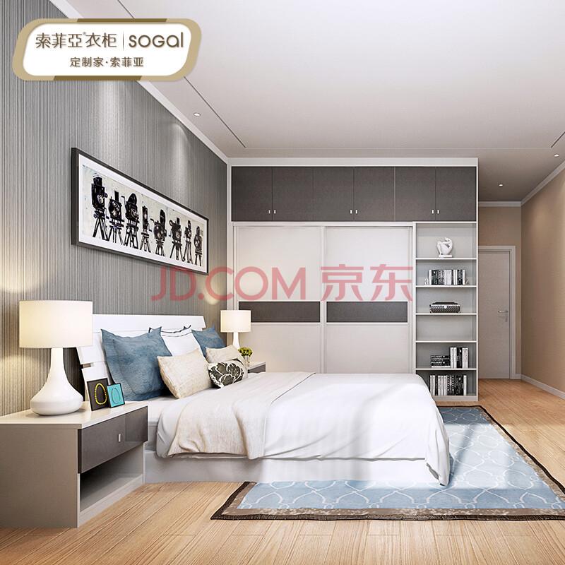 sogal索菲亚卧室设计 现代简约风格 衣柜床头柜床壁柜