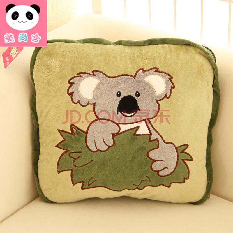 空调毯抱枕两用