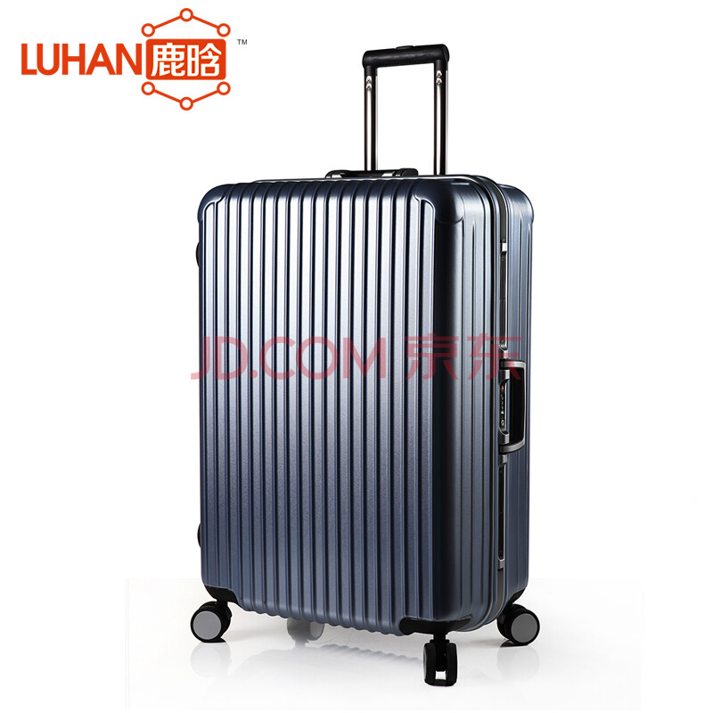 行李箱深铝框拉杆箱男女20寸24寸28寸万向飞机