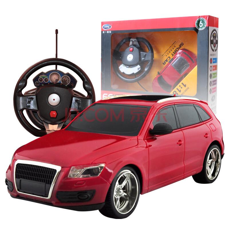 儿童玩具遥控电动车遥控小汽车漂移高速越野路虎悍马