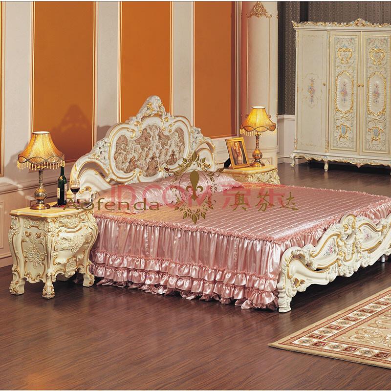 奥芬达家具 欧式古典 法式6尺双人床