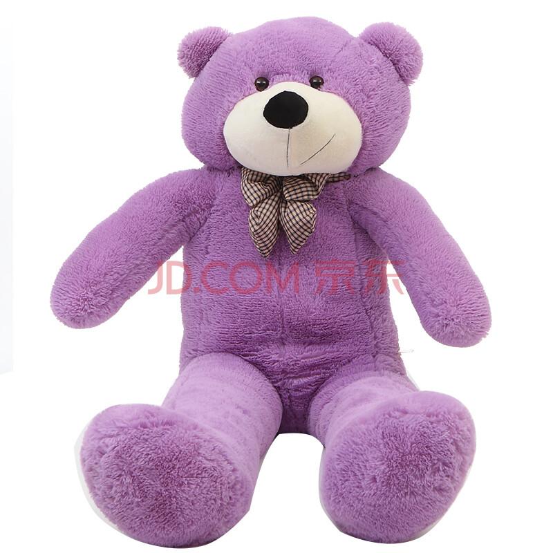 兜儿贝贝 毛绒玩具大号泰迪熊抱枕公仔布娃娃刺猬熊抱抱熊圣诞节生日