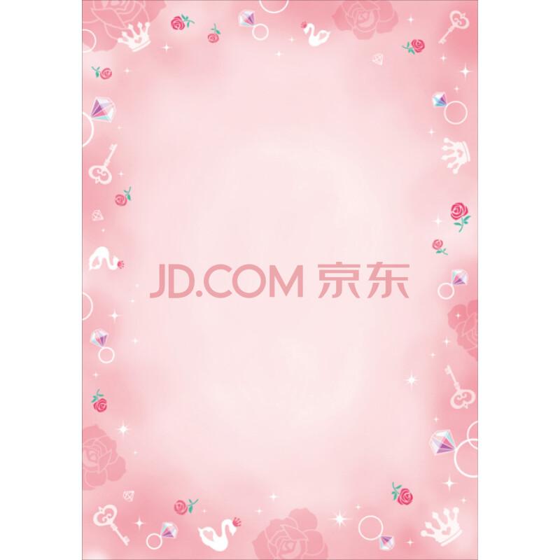 台湾四季 公司企宣 活动宣传用纸 a4办公打印纸 花边图案影印纸 花钻