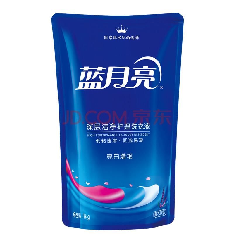 蓝月亮 亮白增艳洗衣液(薰衣草)1kg/袋
