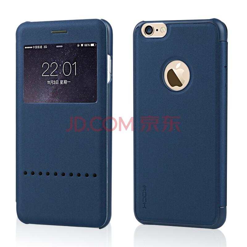 洛克(rock)捷触智防摔手机v手机壳皮套适用于玻璃iphone6plus5.防窥苹果膜图片