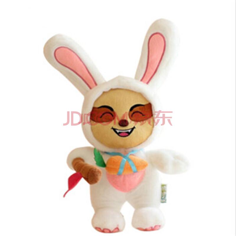 熊孩纸 英雄联盟提莫公仔毛绒玩具lol提莫兔宝宝玩偶布娃娃卡通礼物图片