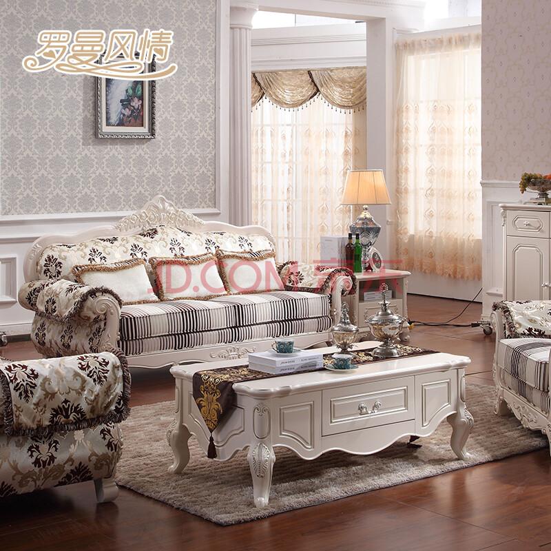 罗曼风情 欧式沙发 布艺沙发 客厅组合 法式实木沙发 田园沙发 单人位图片
