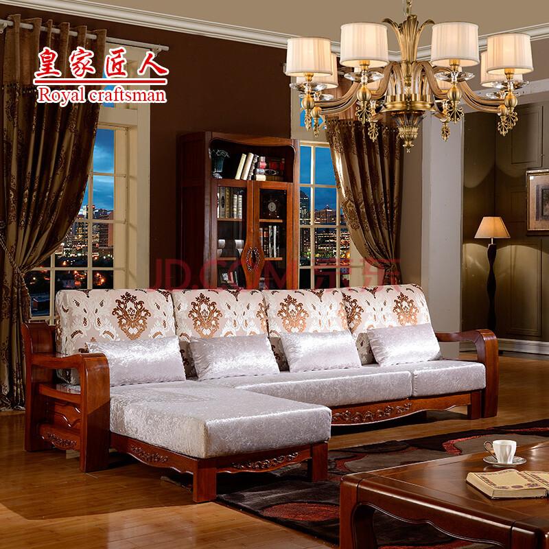 客厅胡桃木转角沙发