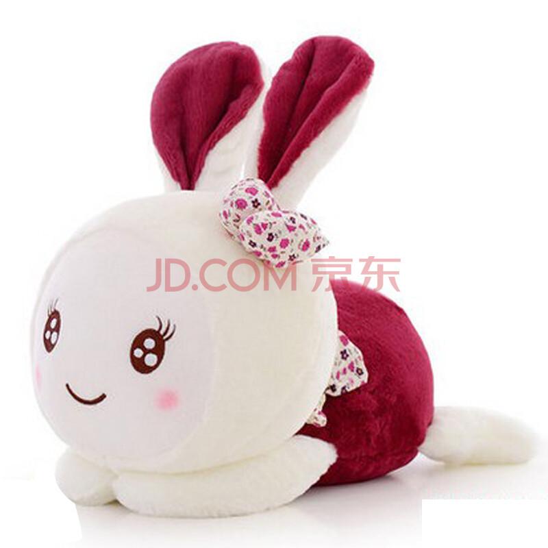 兔布娃娃小白兔子大号儿童玩偶 可爱生日礼物 酒红色萌萌兔趴款 70