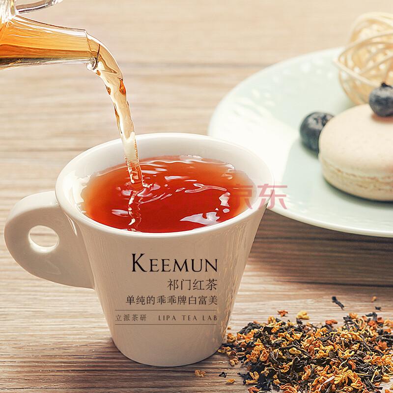 lipa立派茶 女生英式下午茶 祁门红茶 红茶 铁罐便携图片
