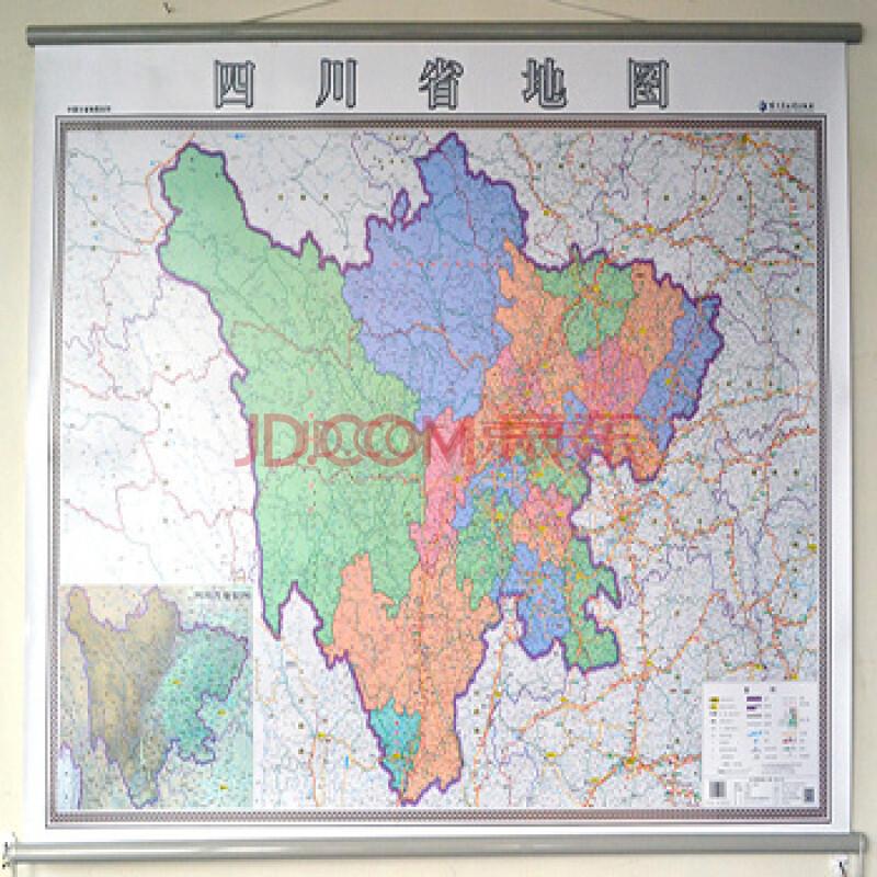四川省地图挂图 2014最新版 行政/交通/旅游/河流/机场 1.