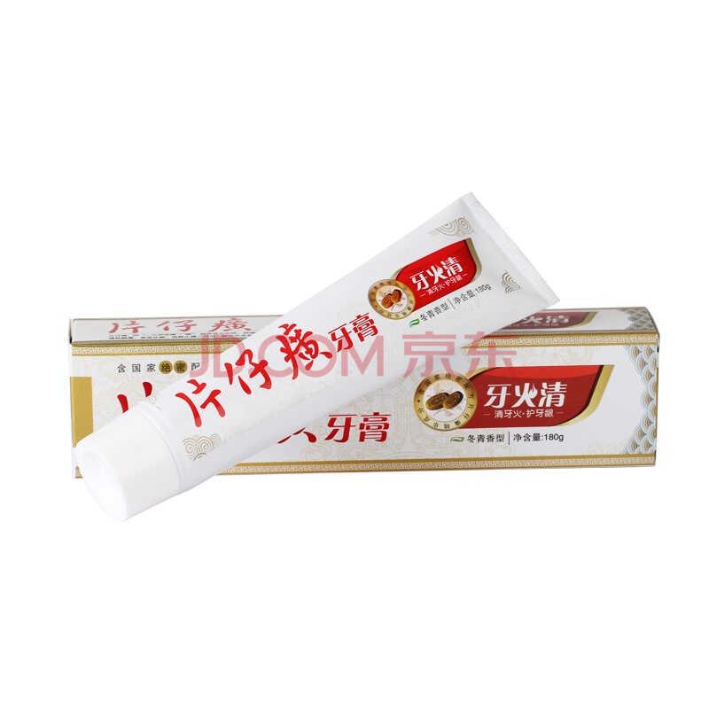 片仔癀 牙火清牙膏(冬青香)180g)