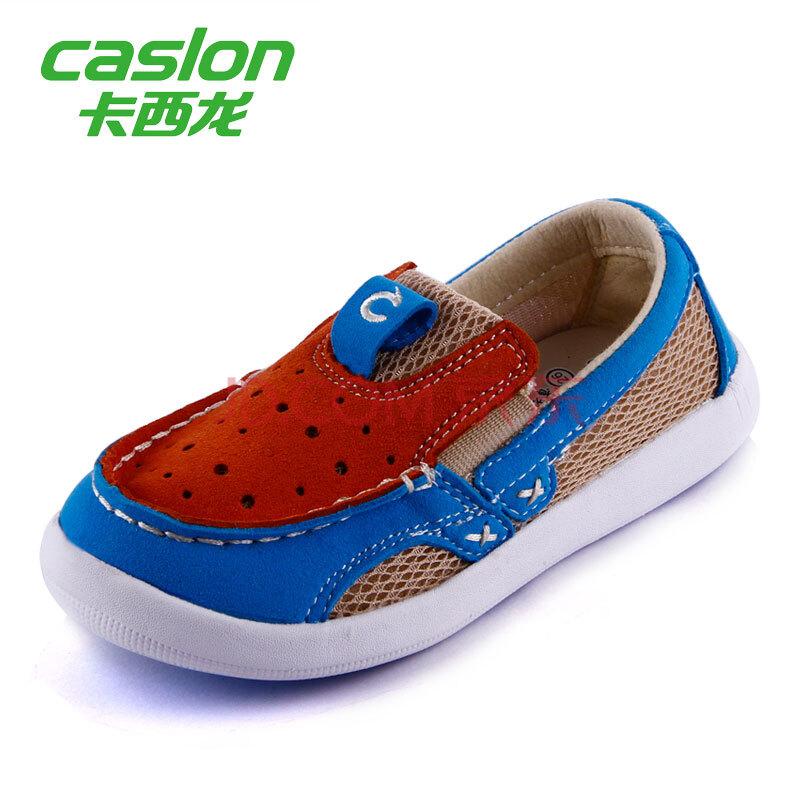 卡西龙童鞋2014透气