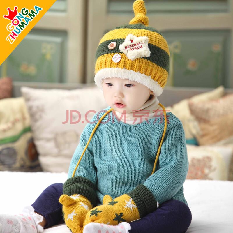 寝居服饰 婴儿鞋帽袜 小倪邦 小倪邦 韩版童帽婴儿帽子 宝宝保暖针织